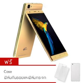 สมาร์ทโฟน ASTON Pro 4G 5.5 นิ้ว