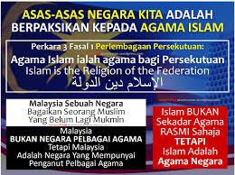 Pemikiran Islam Tentang Hubungan Agama dan Negara