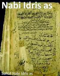 Pengertian Suhuf : pengertian, suhuf, Al-Quran:, Perbedaan, Suhuf, Kitab-kitab