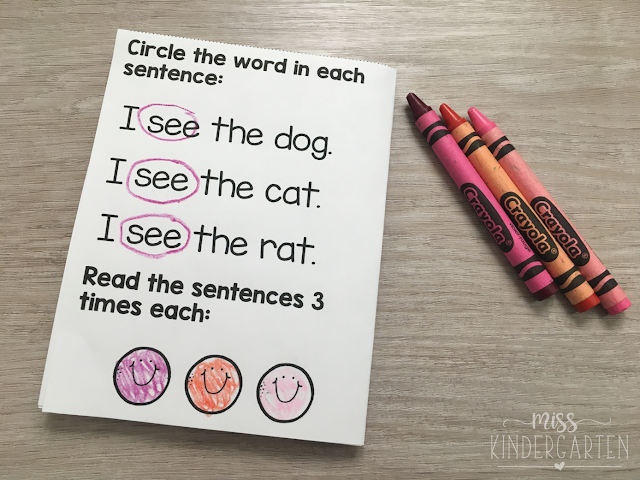 sight word fluency book