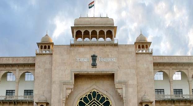 Jaipur, Rajasthan, Vidhan Sabha, Assembly, Rajasthan Vidhansabha, Rameshwar Dudi, Hanuman Beniwal, Manoj Nyangli, Rajasthan News
