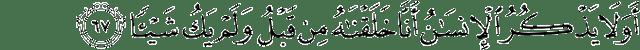 Surah Maryam ayat 67