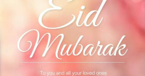 eid wishes to lovers