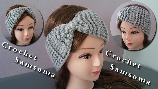 كروشيه بندانة شعر . كروشيه توكة شعر . كروشيه ربطة شعر  . كروشيه سمسومة . Easy Crochet Headband Tutorial .  Crochet Easy headband . How to crochet a headband