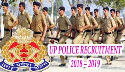 UP POLICE RECRUITMENT 2018 – 2019 Apply Online -सन्देश वाहक/ चपरासी के लिए निकली भर्ती, जल्द करें आवेदन
