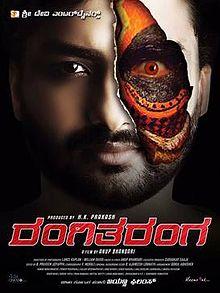 RangiTaranga (2015) Hindi Dubbed Full Movie HDRip 1080p | 720p | 480p | 300Mb | 700Mb | {Hindi+Kannada}