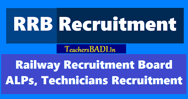 railway recruitment board  alp, technician posts recruitment 2018,rrb hall tickets,rrb results,rrb online application form,how to apply for rrb recruitment,rrb admit cards,rrb exam dates