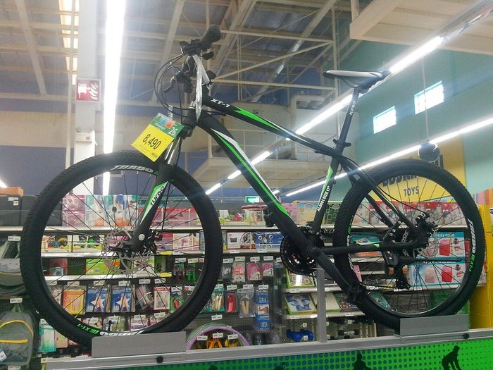 Недорогой горный велосипед