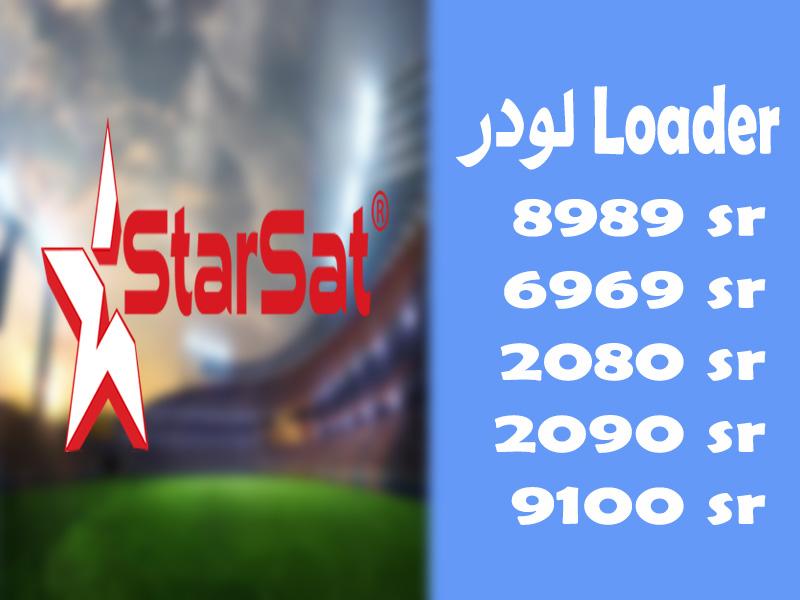 Starsat Loader