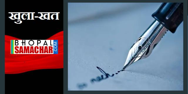 AIIMS ग्रुप B की परीक्षा हिंदी में क्यों नहीं होंगी | KHULA KHAT @ PM MODI