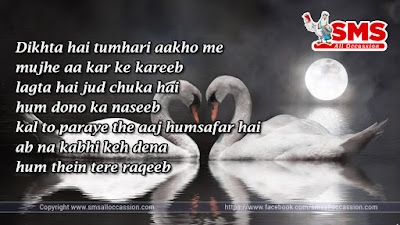 Best Love Shayari in Hindi – Show your Love to Loved Once