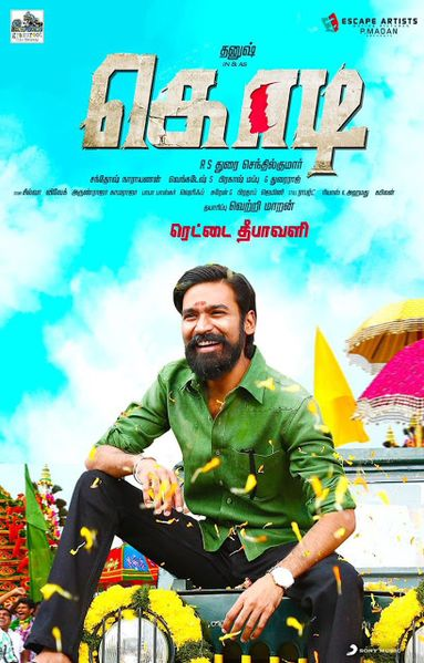 Dhanush, Trisha Krishnan Tamil movie Kodi is 6th biggest film in 2015 Tollywood wiki