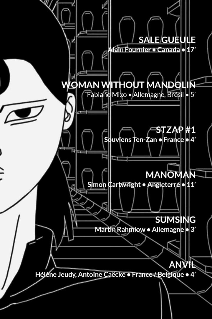 Festival MEME PAS PEUR 2017 :  Séance Spécial Animation