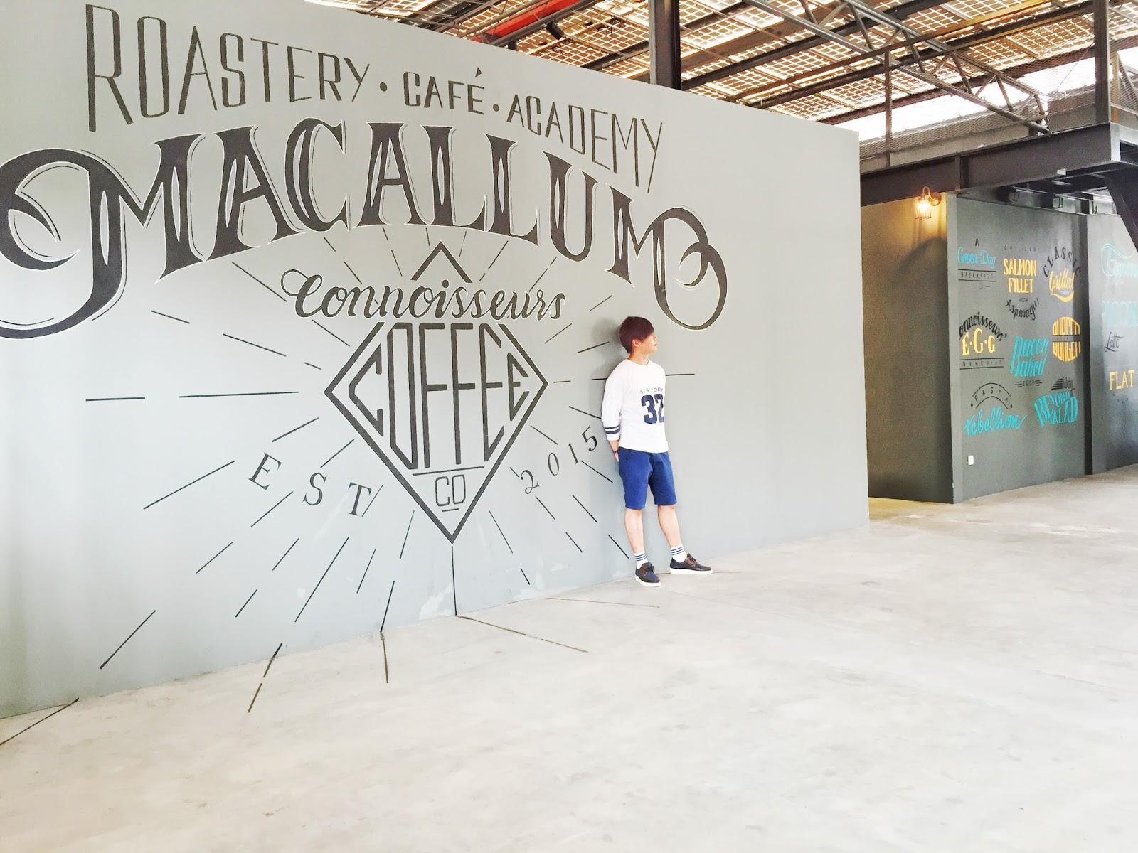 Penang Cafes - Macallum Wall Evilbean