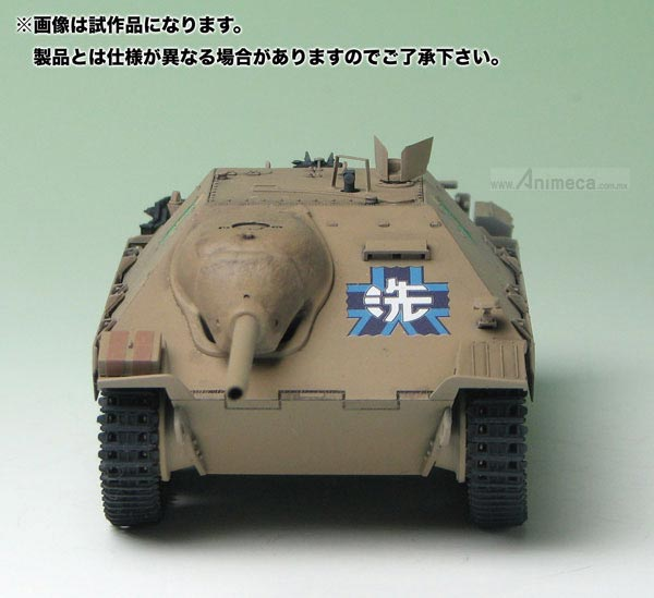 MODEL KIT 1/35 38(t) Tank Kai (Hetzer Style) Kame san Team Girls und Panzer