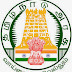 Tamilnadu Sub Registrar Office Kayalpattinam, TUTICORIN