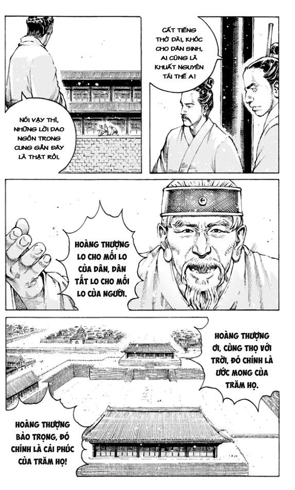 Hỏa phụng liêu nguyên Chương 502: Nhật nguyệt chi hành trang 4