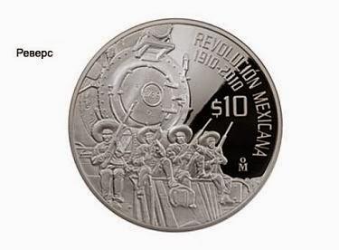 конференция монетных дворов каждый год