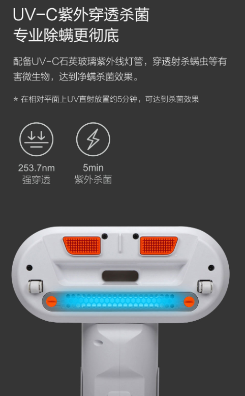 xiaomi mijia SWDK wireless handheld dust mite controller ultraviolet vacuum cleaner smart for home drop