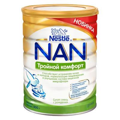 Sữa NAN Triple comfort hộp 800 gr từ 0 tháng tuổi - Sữa NAN Nga xách tay chính hãng
