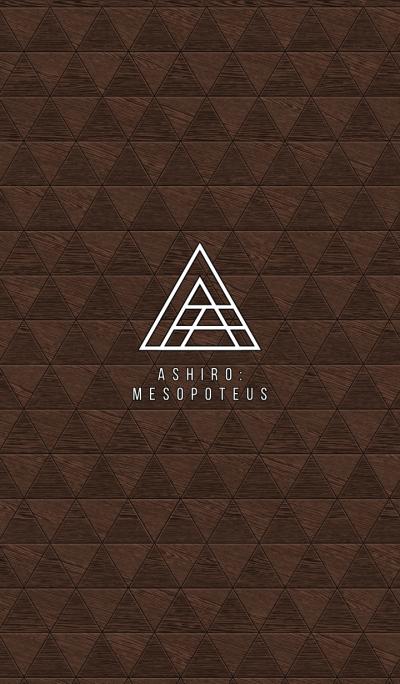 Ashiro: Mesopoteus