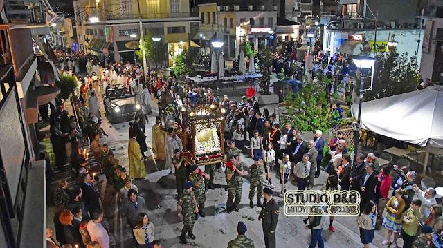 Το Άργος δεν θα γιορτάσει φέτος τον Πολιούχο του Άγιο Πέτρο στις 3 Μαΐου - Δείτε γιατί