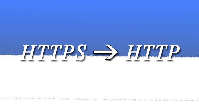 script untuk memaksa https ke http di Blogger