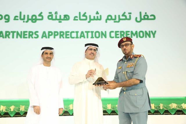 DEWA organises appreciation ceremony for strategic partners
