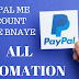 PAYPAL PE ACCOUNT KAISE BANAYE FULL INFOMATION