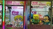 Prostation Claw Machine Cafe: Your Milk Tea and Claw Machine Shop from Japan is here