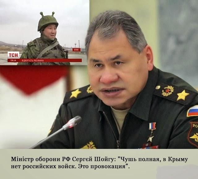 министр обороны демотиватор сок