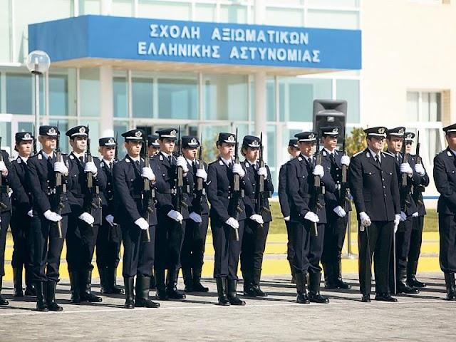 Καθορίστηκε ο αριθμός εισακτέων στις Αστυνομικές Σχολές-Δείτε την ΚΥΑ