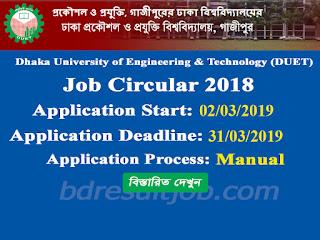 DUET Job Circular 2019