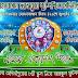 মোহন বাগান দিবসে অভিনব ভাবনা মোহন বাগান ফ্যান্স ক্লাব পূর্ব পশ্চিম মেদিনীপুরের