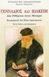 Σεξ.στην.εφηβεία«S.Drekou»aenai-EpAnastasi.