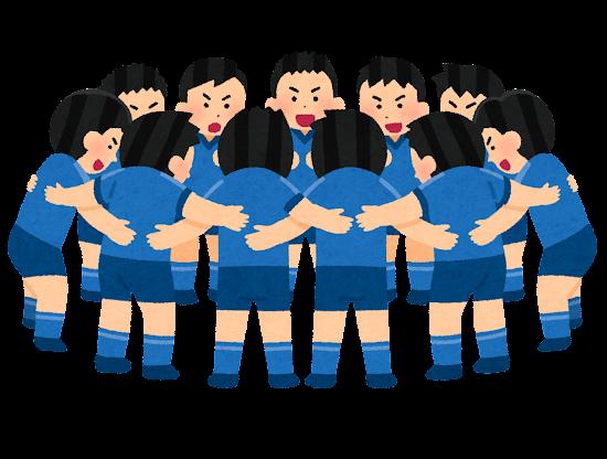 円陣を組む人たちのイラスト(男性スポーツ選手)