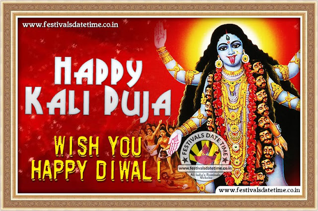 Happy Kali Puja Wallpaper Free Download