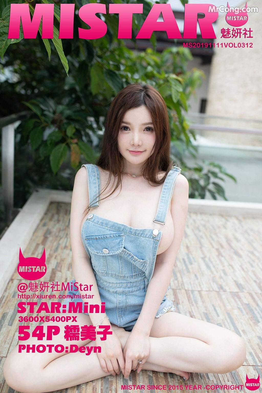 MiStar Vol.312: 糯美子Mini (55 ảnh)