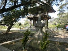 平康頼の供養塔(野間大坊)
