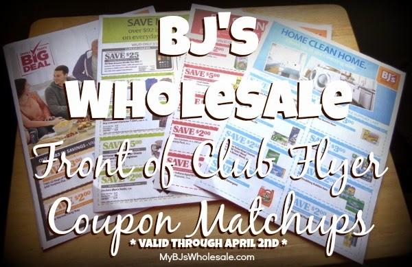 BJs Front of Club Coupon Matchups