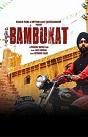 Bambukat Full Movie