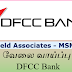 Vacancies in DFCC Bank