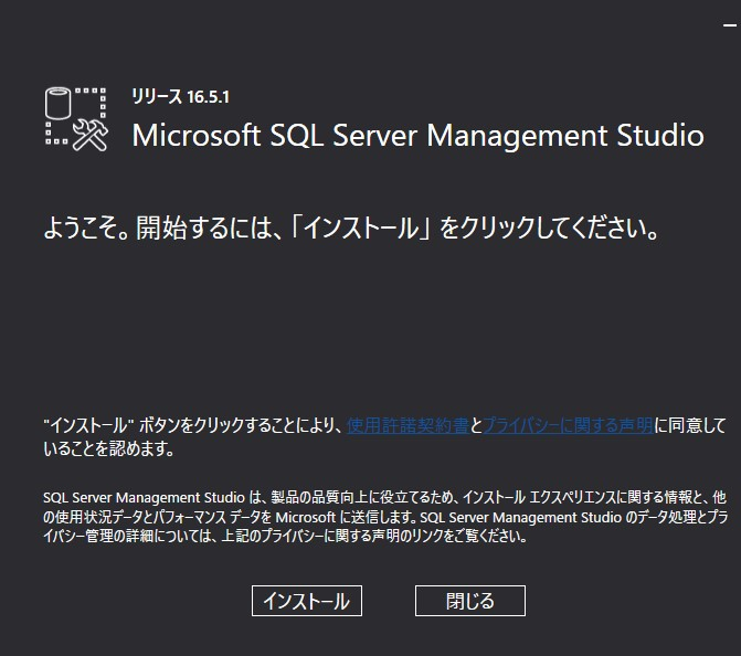Where can I download SQL Server 2012 …