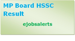 MP Board HSSC Result 2017