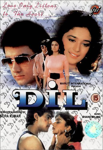 Dil 1990 Hindi Movie Download