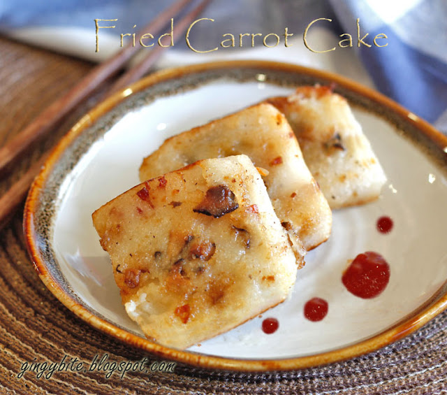 Fried Carrot Cake 萝卜糕