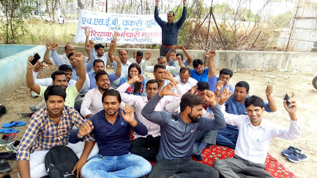 Protests against the suspension of power workers in three divisions of Faridabad circle