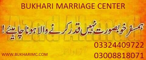 Shadi K Liye Rishta Lahore Arin Family ~ BUKHARI MARRIAGE CENTER