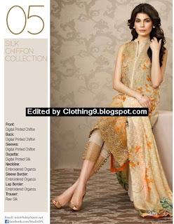 eid luxury silk dresses 2015 eid 2015