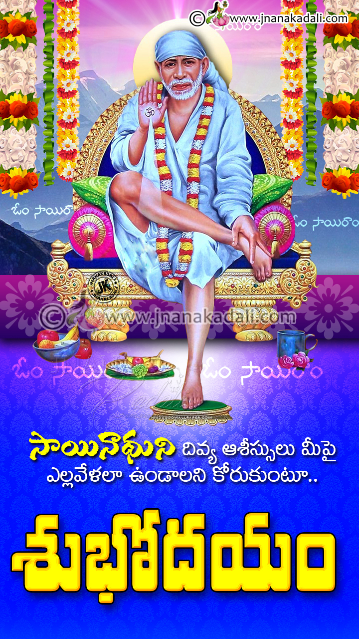 Hd Sri Sai Baba Good Morning Blessings Images Wallpapers Jnana